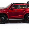Детский электромобиль Mercedes Benz GLS63 LUXURY 4WD 12V MP4 - Red - HL228-LUX-MP4