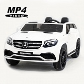 Детский электромобиль Mercedes Benz GLS63 LUXURY 4x4 12V 2.4G MP4- White - HL228-LUX-W